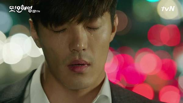 [tvN] 또 오해영.E17.160627.720p-NEXT.mp4_20160628_160044.375