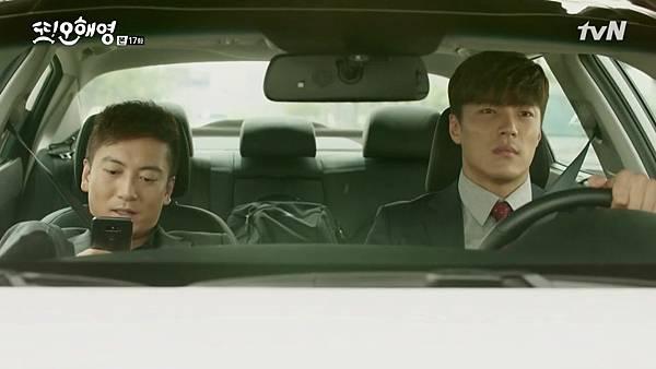 [tvN] 또 오해영.E17.160627.720p-NEXT.mp4_20160628_160812.671