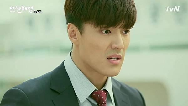 [tvN] 또 오해영.E17.160627.720p-NEXT.mp4_20160628_160821.187