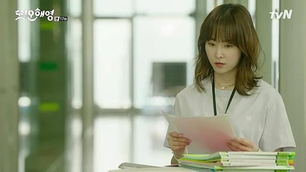 [tvN] 또 오해영.E17.160627.720p-NEXT.mp4_20160628_160856.125
