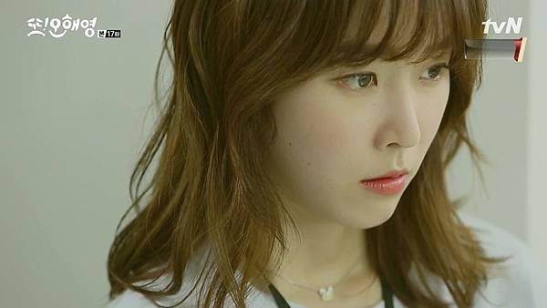 [tvN] 또 오해영.E17.160627.720p-NEXT.mp4_20160628_160907.484