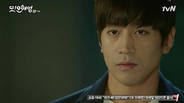 [tvN] 또 오해영.E17.160627.720p-NEXT.mp4_20160628_160930.187