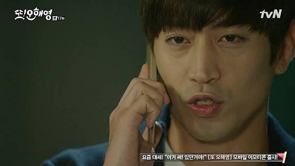 [tvN] 또 오해영.E17.160627.720p-NEXT.mp4_20160628_160938.687