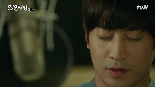 [tvN] 또 오해영.E17.160627.720p-NEXT.mp4_20160628_161244.390