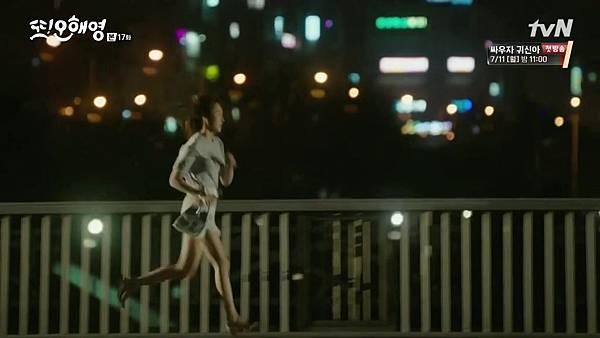 [tvN] 또 오해영.E17.160627.720p-NEXT.mp4_20160628_161051.515