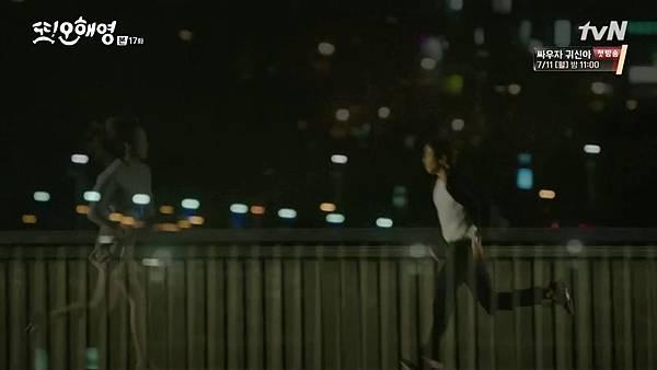 [tvN] 또 오해영.E17.160627.720p-NEXT.mp4_20160628_161049.390