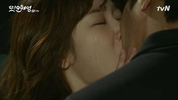 [tvN] 또 오해영.E17.160627.720p-NEXT.mp4_20160628_161141.453