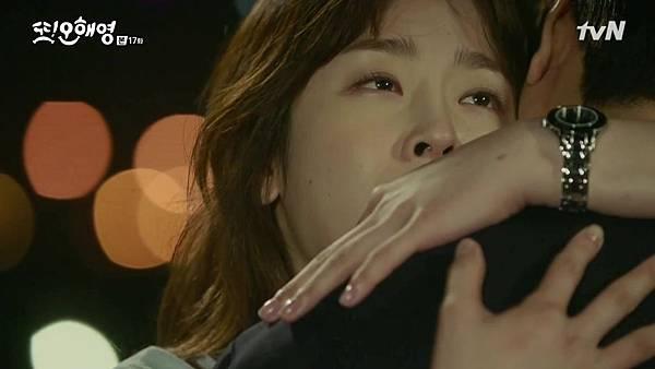 [tvN] 또 오해영.E17.160627.720p-NEXT.mp4_20160628_161221.968