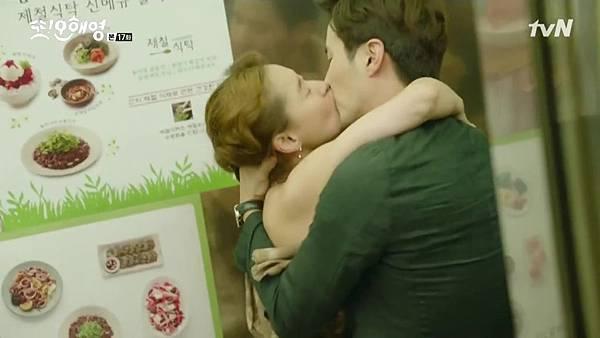 [tvN] 또 오해영.E17.160627.720p-NEXT.mp4_20160628_160151.171