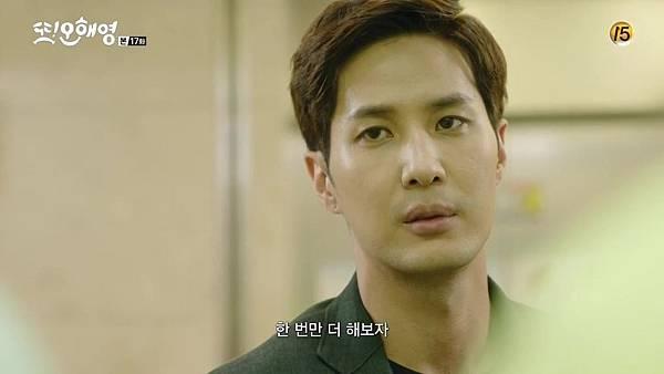 [tvN] 또 오해영.E17.160627.720p-NEXT.mp4_20160628_160148.343