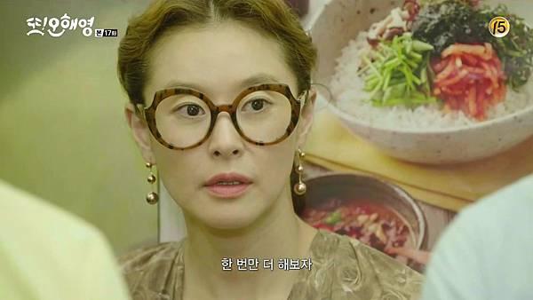 [tvN] 또 오해영.E17.160627.720p-NEXT.mp4_20160628_160147.531