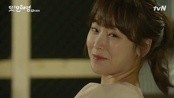[tvN] 또 오해영.E18.END.160628.720p-NEXT.mp4_20160629_205319.781