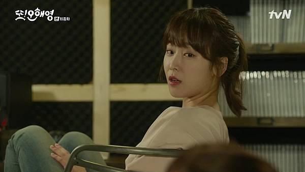[tvN] 또 오해영.E18.END.160628.720p-NEXT.mp4_20160629_205303.156
