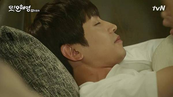 [tvN] 또 오해영.E18.END.160628.720p-NEXT.mp4_20160629_205316.812