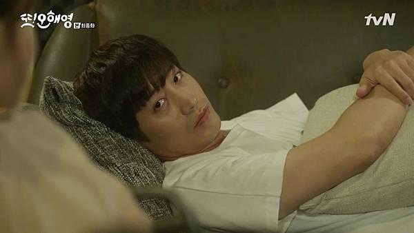 [tvN] 또 오해영.E18.END.160628.720p-NEXT.mp4_20160629_205306.250