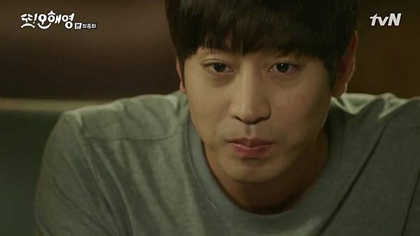 [tvN] 또 오해영.E18.END.160628.720p-NEXT.mp4_20160629_205334.703