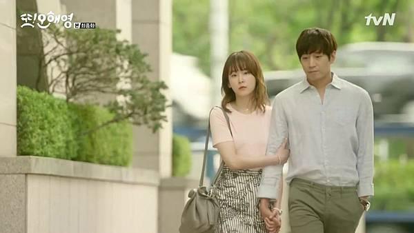 [tvN] 또 오해영.E18.END.160628.720p-NEXT.mp4_20160629_205405.078
