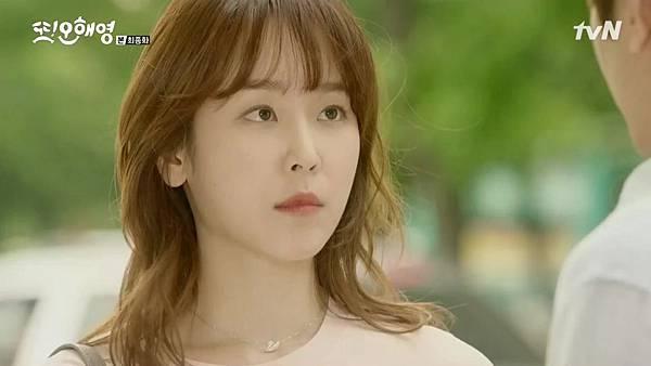 [tvN] 또 오해영.E18.END.160628.720p-NEXT.mp4_20160629_205411.187