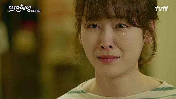 [tvN] 또 오해영.E18.END.160628.720p-NEXT.mp4_20160629_205453.453