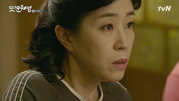 [tvN] 또 오해영.E18.END.160628.720p-NEXT.mp4_20160629_205454.671