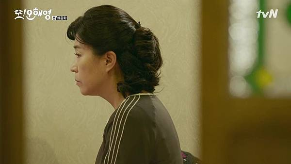 [tvN] 또 오해영.E18.END.160628.720p-NEXT.mp4_20160629_223621.265