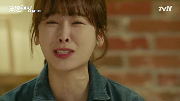 [tvN] 또 오해영.E18.END.160628.720p-NEXT.mp4_20160629_223617.718