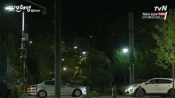[tvN] 또 오해영.E18.END.160628.720p-NEXT.mp4_20160629_205545.453