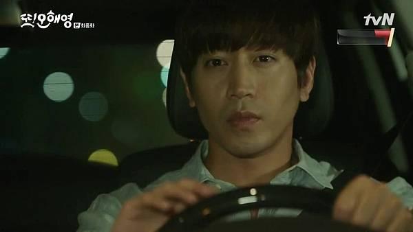 [tvN] 또 오해영.E18.END.160628.720p-NEXT.mp4_20160629_205505.718