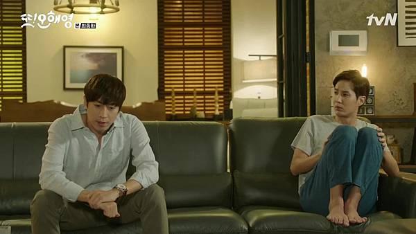 [tvN] 또 오해영.E18.END.160628.720p-NEXT.mp4_20160629_223831.078