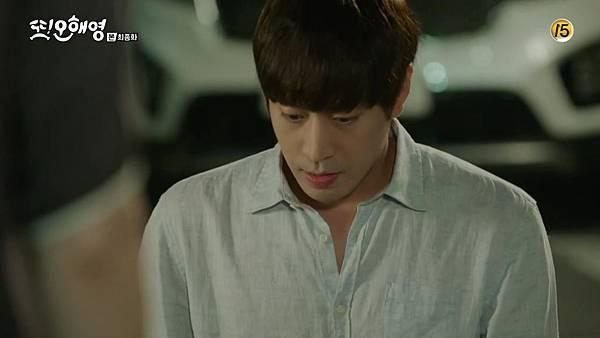 [tvN] 또 오해영.E18.END.160628.720p-NEXT.mp4_20160629_205604.968