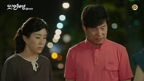 [tvN] 또 오해영.E18.END.160628.720p-NEXT.mp4_20160629_205612.250