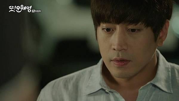 [tvN] 또 오해영.E18.END.160628.720p-NEXT.mp4_20160629_205618.843