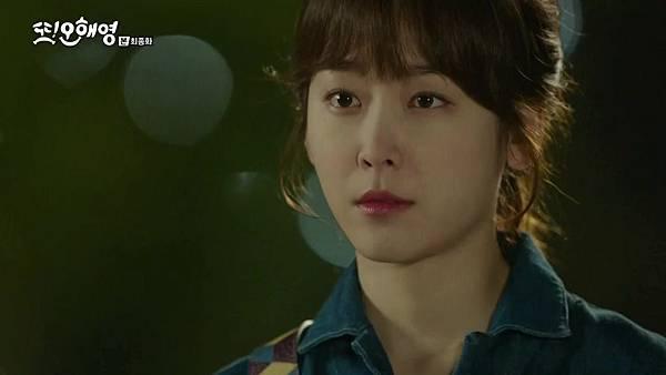 [tvN] 또 오해영.E18.END.160628.720p-NEXT.mp4_20160629_205619.656