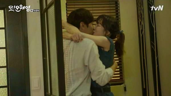 [tvN] 또 오해영.E18.END.160628.720p-NEXT.mp4_20160629_205658.968