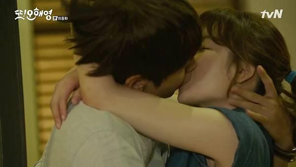 [tvN] 또 오해영.E18.END.160628.720p-NEXT.mp4_20160629_205704.453