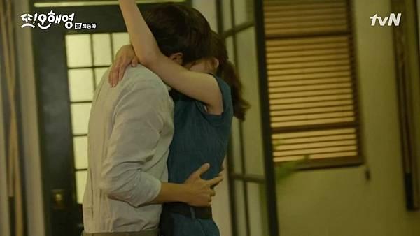 [tvN] 또 오해영.E18.END.160628.720p-NEXT.mp4_20160629_205712.812