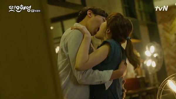 [tvN] 또 오해영.E18.END.160628.720p-NEXT.mp4_20160629_205755.343