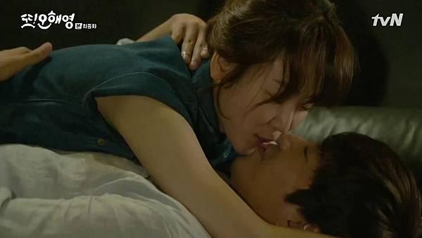 [tvN] 또 오해영.E18.END.160628.720p-NEXT.mp4_20160629_205827.859