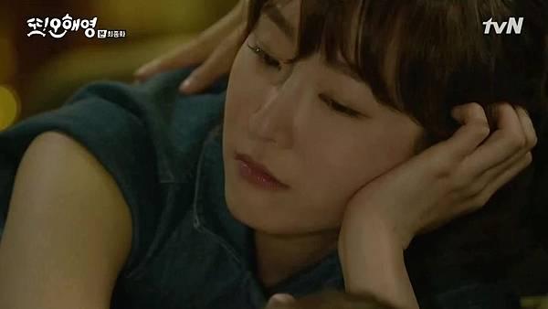 [tvN] 또 오해영.E18.END.160628.720p-NEXT.mp4_20160629_205819.156