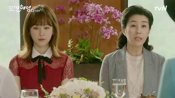 [tvN] 또 오해영.E18.END.160628.720p-NEXT.mp4_20160629_210037.562