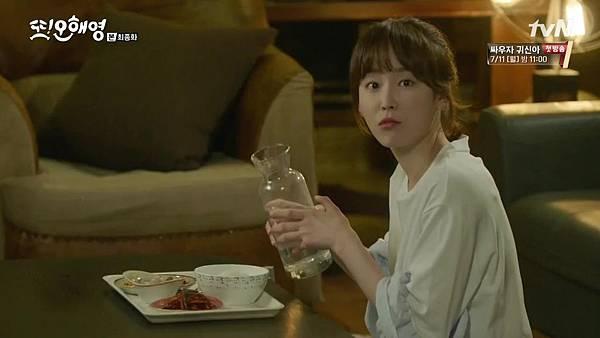 [tvN] 또 오해영.E18.END.160628.720p-NEXT.mp4_20160629_213408.546
