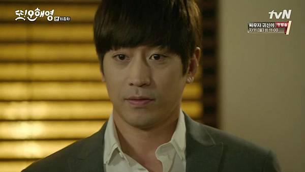 [tvN] 또 오해영.E18.END.160628.720p-NEXT.mp4_20160629_213410.546