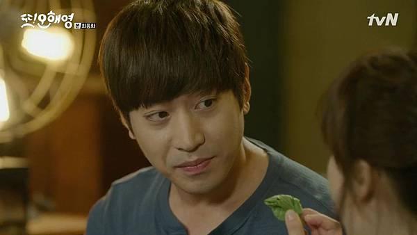 [tvN] 또 오해영.E18.END.160628.720p-NEXT.mp4_20160629_213433.156