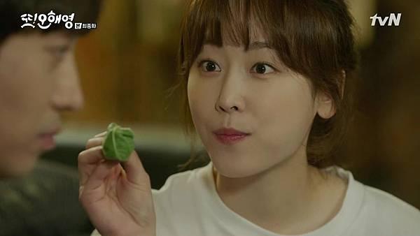 [tvN] 또 오해영.E18.END.160628.720p-NEXT.mp4_20160629_213431.593