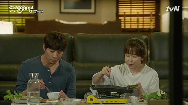 [tvN] 또 오해영.E18.END.160628.720p-NEXT.mp4_20160629_213500.093