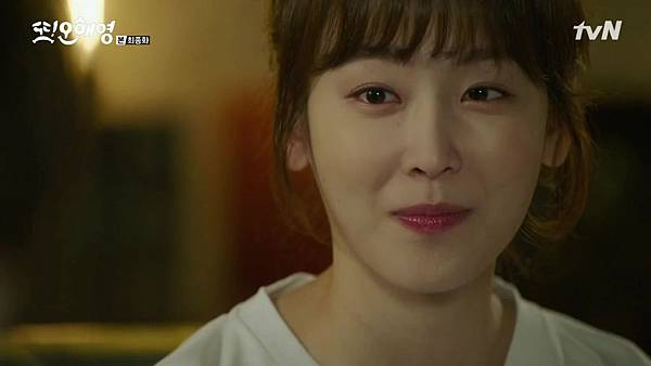 [tvN] 또 오해영.E18.END.160628.720p-NEXT.mp4_20160629_213516.484