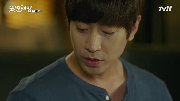 [tvN] 또 오해영.E18.END.160628.720p-NEXT.mp4_20160629_213514.125