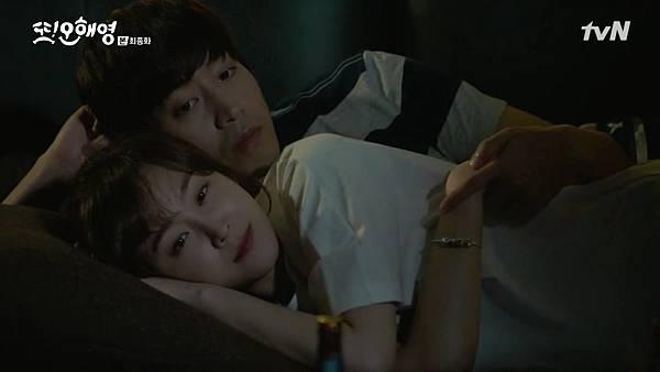 [tvN] 또 오해영.E18.END.160628.720p-NEXT.mp4_20160629_213531.968