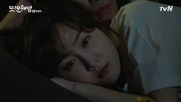 [tvN] 또 오해영.E18.END.160628.720p-NEXT.mp4_20160629_213525.671