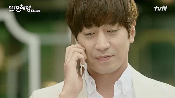 [tvN] 또 오해영.E18.END.160628.720p-NEXT.mp4_20160629_214715.640